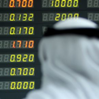 Islamic Finance: big interest, no interest